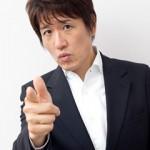 林修,今でしょ!,須賀川市文化センター