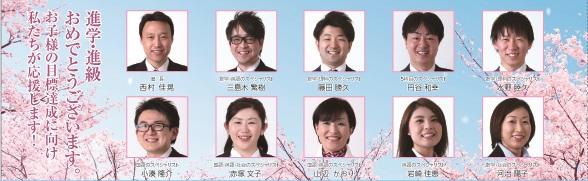 2015.4.5折込B4-ウラ-2-4