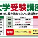 ハイ15.11.30折込B4-ウラ (1)-4