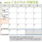 2019年7月小学部・中学部カレンダー